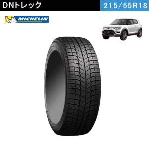 MICHELIN X-ICE XI3 215/55R18 99H XL