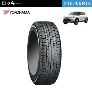 YOKOHAMA iceGUARD 5 PLUS 215/55R18 99Q XL