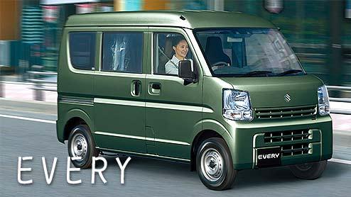 エブリイのモデルチェンジ情報 先進安全装備の強化で誰もが安心して乗れる一台に