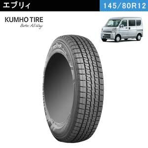 KUMHO TIRE WinTer PorTran CW61145R12 80/78L