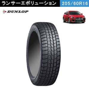 DUNLOP WINTER MAXX 02 205/60R16 92Q