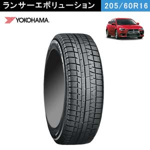 YOKOHAMA iceGUARD 5 PLUS 205/60R16 92Q