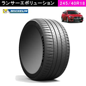 MICHELIN PILOT SPORT 4S 245/40ZR18 (97Y) XL