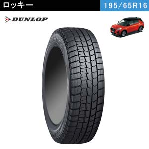 DUNLOP WINTER MAXX 02 195/65R16 92Q
