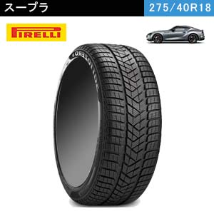 PIRELLI WINTER SOTTOZERO 3 275/40R18 103V XL