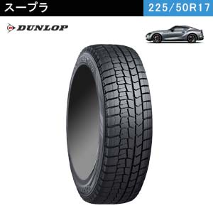 DUNLOP WINTER MAXX 02 225/50R17 94Q