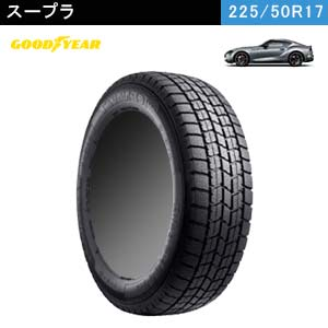GOODYEAR ICE NAVI 7 225/50R17 94Q