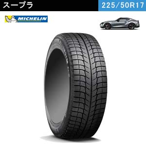 MICHELIN X-ICE 3+ 225/50R17 98H XL