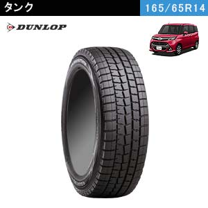 DUNLOP WINTER MAXX 01 165/65R14 79Q