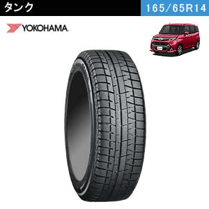 YOKOHAMA iceGUARD5 PLUS 165/65R14 79Q