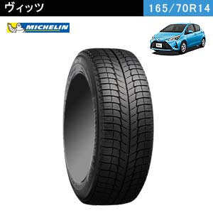 MICHELIN X-ICE XI3 165/70R14 85T XL