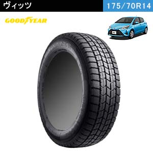 GOODYEAR ICE NAVI 7 175/70R14 84Q