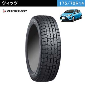 DUNLOP WINTER MAXX 02 175/70R14 84Q