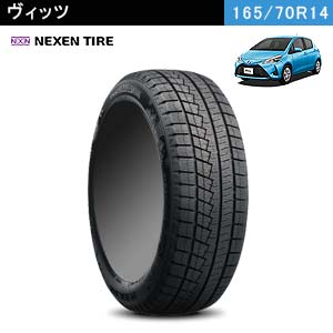 NEXEN WINGUARD ice2 165/70R14 81T