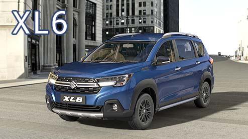 新型「スズキXL6」がインドで予約を開始!高級MPVの日本市場への導入予定は?