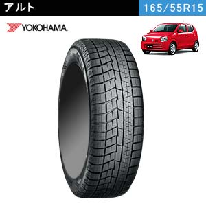 YOKOHAMA iceGUARD 6165/55R15 75Q