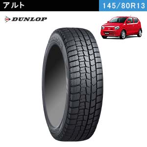DUNLOP WINTER MAXX 02 145/80R13 75Q