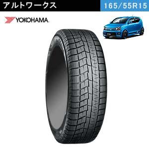YOKOHAMA iceGUARD 6 165/55R15 75Q
