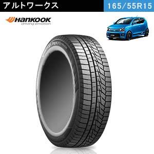 Hankook Tire Winter i*cept iz2a165/55R15 79T
