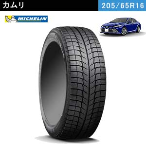 MICHELIN X-ICE 3+ 205/65R16 99T XL