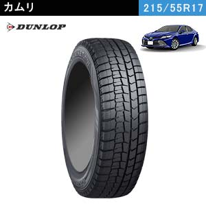 DUNLOP WINTER MAXX 02 215/55R17 94Q