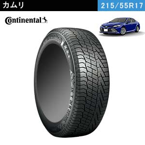 Continental NorthContact NC6 215/55R17 98T XL