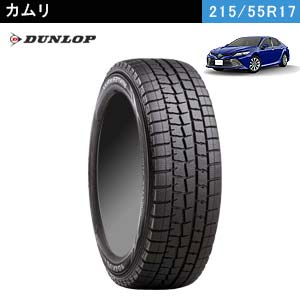DUNLOP WINTER MAXX 01 215/55R17 94Q
