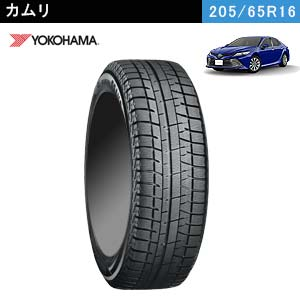 YOKOHAMA iceGUARD 5 PLUS 205/65R16 95Q