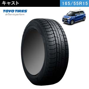TOYO TIRES Winter TRANPATH TX 165/55R15 75Q