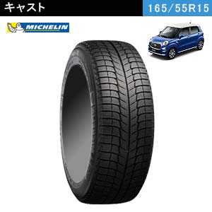 MICHELIN X-ICE XI3 165/55R15 75T