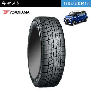 YOKOHAMA iceGUARD6 165/50R16 75Q