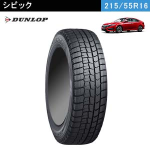 DUNLOP WINTER MAXX 02 215/55R16 93Q