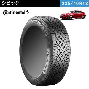 Continental VikingContact 7 235/40R18 95T XL