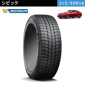 MICHELIN X-ICE 3+ 215/55R16 97H XL