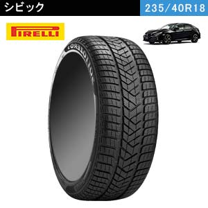 PIRELLI WINTER SOTTOZERO 3 235/40R18 95V XL