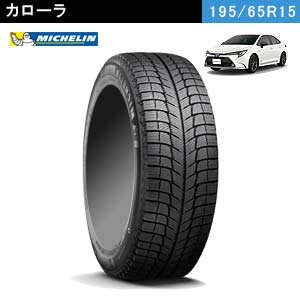 MICHELIN X-ICE 3+ 195/65R15 95T XL