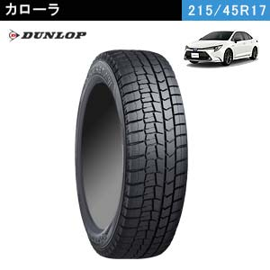 DUNLOP WINTER MAXX 02 215/45R17 87Q