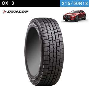 DUNLOP WINTER MAXX 01 215/50R18 92Q