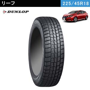 DUNLOP WINTER MAXX 02 225/45R18 91Q