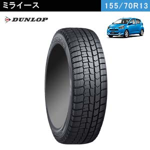 DUNLOP WINTER MAXX 02 155/70R13 75Q