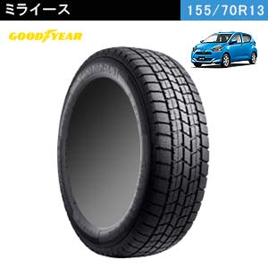 GOOD YEAR ICE NAVI 7 155/70R13 75Q