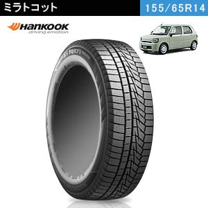 Hankook Tire Winter i*cept iZ2a (W626)  155/65R14 75 T