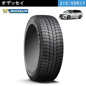 MICHELIN X-ICE 3+ 215/55R17 98H XL