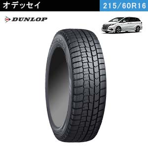 DUNLOP WINTER MAXX 02 215/60R16 95Q