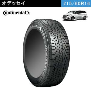 Continental NorthContact NC6 215/60R16 99T XL