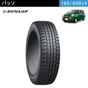 DUNLOP WINTER MAXX 02 165/65R14 79Q