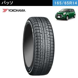 YOKOHAMA iceGUARD 5 PLUS 165/65R14 79Q