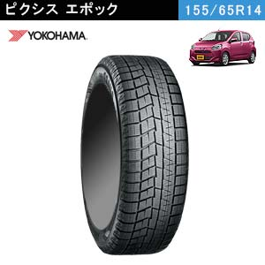 YOKOHAMA iceGUARD 6 155/65R14 75Q