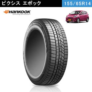 Hankook Tire Winter i*cept iz2a 155/65R14 79T