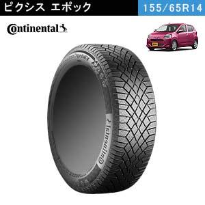 Continental VikingContact 7 155/65R14 75T
